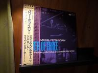今晩のレコードMICHEL PETRUCCIANI - ノスタルジックオーディオでいキノコれ!