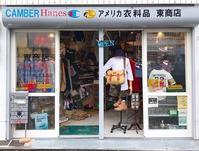 Hanes colors 下着 - 東商店 ブログ