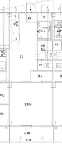 NEW!!高知・西久万/山陽ハイツ203号室空き部屋情報。 - 高知市初月(みかづき):山陽ハイツのブログ