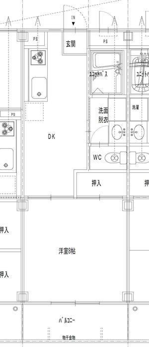 NEW!! 高知・西久万/山陽ハイツ203号室空き部屋情報。 - 高知市初月(みかづき):山陽ハイツのブログ