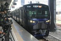 相鉄・JR直通線用車両12000系がJR新宿駅へ乗り入れ。 - PHOTO AND GREEK