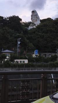 CANNNON@OFUNA - 鴎庵
