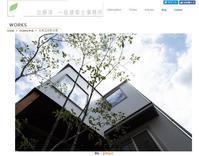 ホームページの更新 - 加藤淳一級建築士事務所の日記