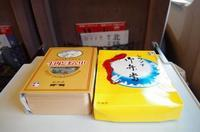 8/24 新幹線で麻衣ちゃんへ会いにゆく。 - uminaha-t's blog