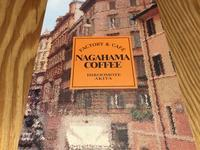 ナガハマコーヒー@秋田駅前 - よく飲むオバチャン☆本日のメニュー