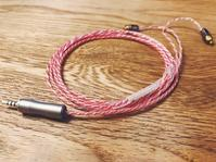 【正式発売決定】「IO」特化型リケーブル ◆ Ruby Crystal Lily ◆ 2019.10.18 NEW RELEASE - Musix Cables WAGNUS. Label blog