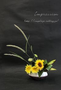定期装花からフェアリーテール - Impression Days