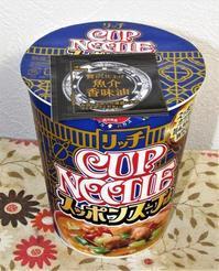 カップヌードルリッチスッポンスープ味~すっぽ~~ん - クッタの日常