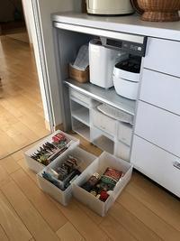 【台所と私。ストック食材の整理整頓】 - 暮らしのはこ ~思考と空間のお片づけ~
