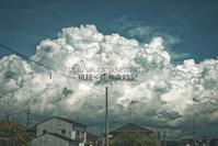 残夏の空と発達する雄大積雲。 - ~風紋~徒然歳時記