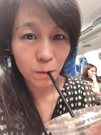 エネルギーハンパない一泊二日 - Keiko Ishii のブログ