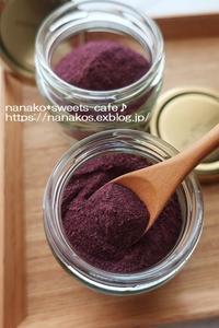 ゆかり作り - nanako*sweets-cafe♪
