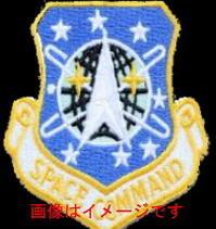 宇宙作戦隊(仮)から 軍事衛星 そして火星探査機まで日本の宇宙関連まとめ - 軍事&政治まとめxxx