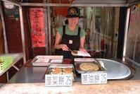 韮菜餅〜台北12 -   木村 弘好の「こんな感じかな~」□□□ □□□□ □□ □ブログ□□□