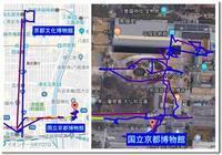 京都博物館巡り(1)icomにあわせた展示 - デジの目