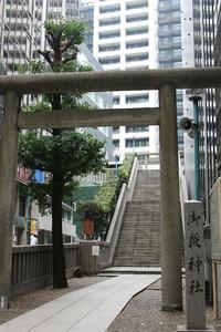 渋谷のパワースポット②と渋谷の街 - 猫の部屋