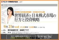 コトの前にクズる癖、グズらない癖 - 木村佳子のブログ ワンダフル ツモロー 「ワンツモ」