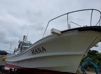 ドック入り - 五島列島 遊漁船 MANA 釣果情報 ヒラマサ キャスティング ジギング