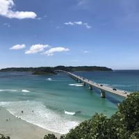 山口県 - スタッフブログ