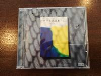 CD「マチネの終わりに」 - つづく日々を奏でる