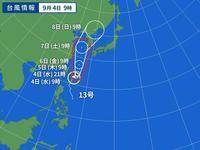 やっぱりそうだったか~ - 沖縄本島最南端・糸満の水中世界をご案内!「海の遊び処 なかゆくい」