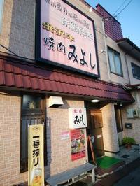 米沢で鉄鍋焼肉 - tokoya3@