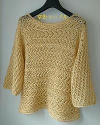 クリームイエロー透かし模様のプルオーバー - 空色テーブル  編み物レッスン