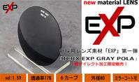 ICRX EXP GRAY POLA - めがね@さとう