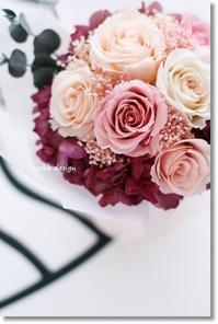 ピンクベージュのミニブーケ* - Flower letters