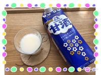 RSP72 私の元気の源  森永製菓  森永甘酒   甘酒チルド - 主婦のじぇっ!じぇっ!じぇっ!生活