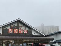 湯治@草津温泉 3日目。──「スーパーもくべえ」 - Welcome to Koro's Garden!