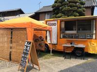 【ベジ丼→のっけ丼】9月のトッピングは… - キッチンカー蔵っCars'