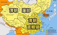 香港民主派勝利更に中国過去の巨額債務請求浮上に台湾TPPなど - 大和のミリタリーまとめxxx