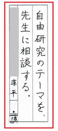 「つくし会」優秀作品(写真版)/'19年9月 - 墨と硯とつくしんぼう