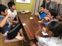 語彙力と説明する力、そして、想像力 - 枚方市・八幡市 子どもの教室・すべての子どもたちの可能性を親子で感じる能力開発教室Wake(ウェイク)