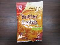 Butter Scotch(バタースカッチ) - 岐阜うまうま日記(旧:池袋うまうま日記。)