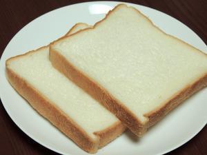 毎日食べているこの食パンも除草剤に汚染されているらしい。 - 大朝=水のふる里から