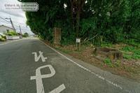 花房飛行場正門・立哨所跡 - Mark.M.Watanabeの熊本撮影紀行