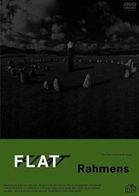 【推測】アルファベット3部作②『FLAT』前編。 - マダー・ダーコの散らかり部屋