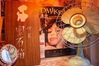 喫茶 宝石箱東京都世田谷区南烏山/カフェ レトロ風喫茶 ~ 東京 昭和の景色を求めて その11 - 「趣味はウォーキングでは無い」