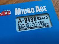 【在籍車両】東京メトロ-マイクロ東京メトロ9000系南北線リニューアル6両セット - げ~じN