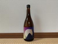 (福島)名倉山 純米吟醸 / Nagarayama Jummai-Ginjo - Macと日本酒とGISのブログ