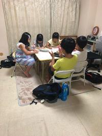 お手紙を書こう🎵 - 枚方市・八幡市 子どもの教室・すべての子どもたちの可能性を親子で感じる能力開発教室Wake(ウェイク)