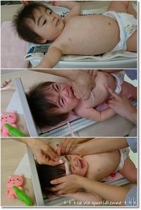 【10ヶ月検診】姫の大豆アレルギー疑惑と王子2歳11ヶ月のトイトレ - 素敵な日々ログ+ la vie quotidienne +