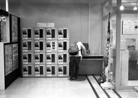 大地震一周年とアナログ電話回線 - 照片画廊