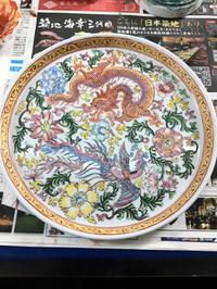 上海絵付け教室3回目 龍と鳳凰の絵皿 - 桃的美しき日々