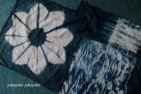 藍染ハギレ - 今が一番