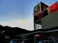 街の中心 - LUZの熊野古道案内