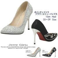 ポインテッドトウフラワービジューパンプス♥ - レディースシューズ通販 Jerry Girl Staff Blog