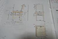 ダイニングチェアー スリムタイプその1 - 木工家具製作所「玉造工房」ぶらぶら